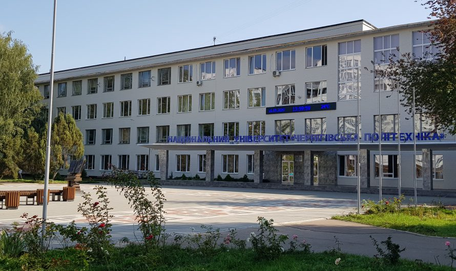 Запрошуємо 26-27 травня до Чернігова!